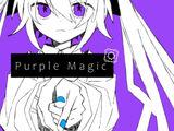 パアプルマジック (Purple Magic)