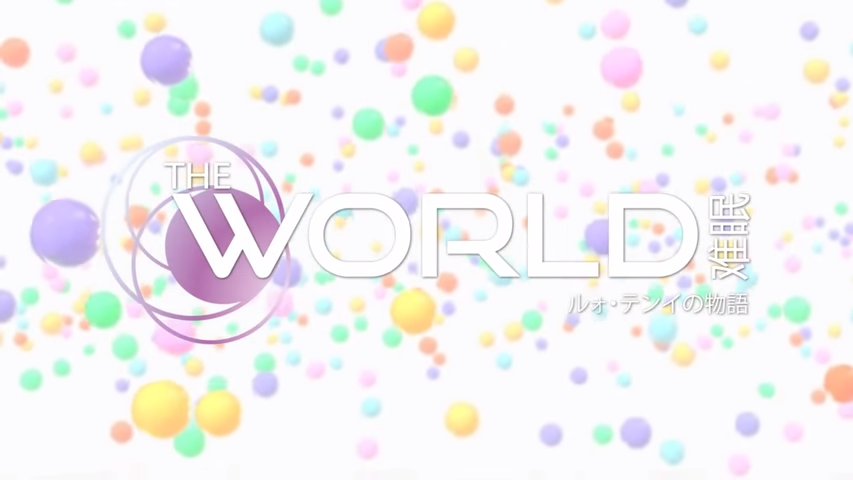 The World•难眠 (The World•Nán Mián)