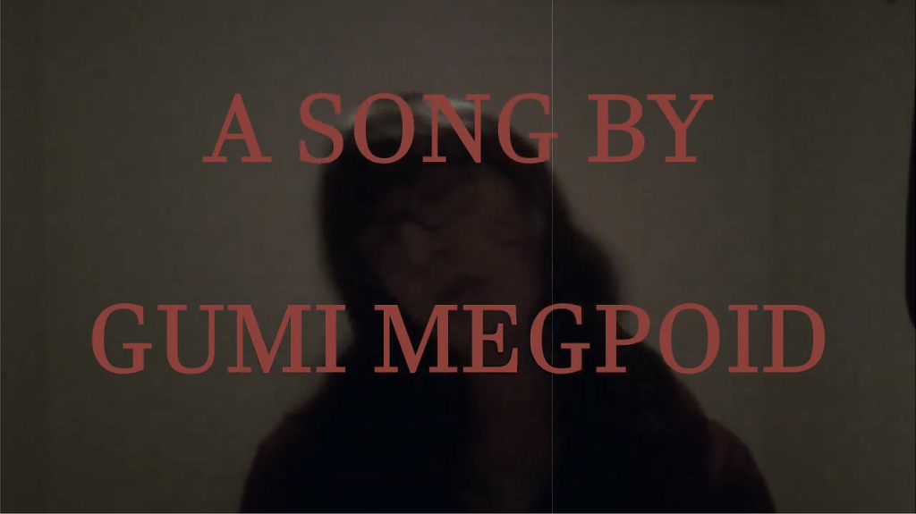 A Song By Gumi Megpoid