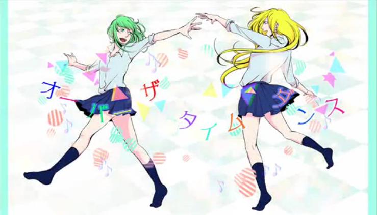 オーバーザタイムダンス (Over The Time Dance)