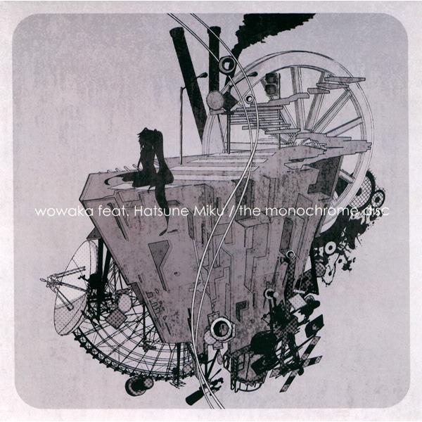The monochrome disc (album)