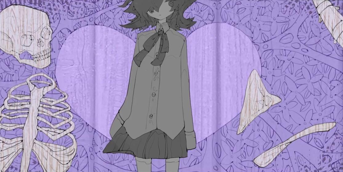 心臓狩り (Shinzou Kari)