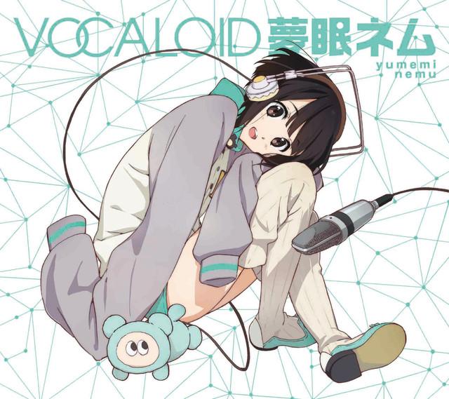 VOCALOID 夢眠ネム (VOCALOID Yumemi Nemu) (album)