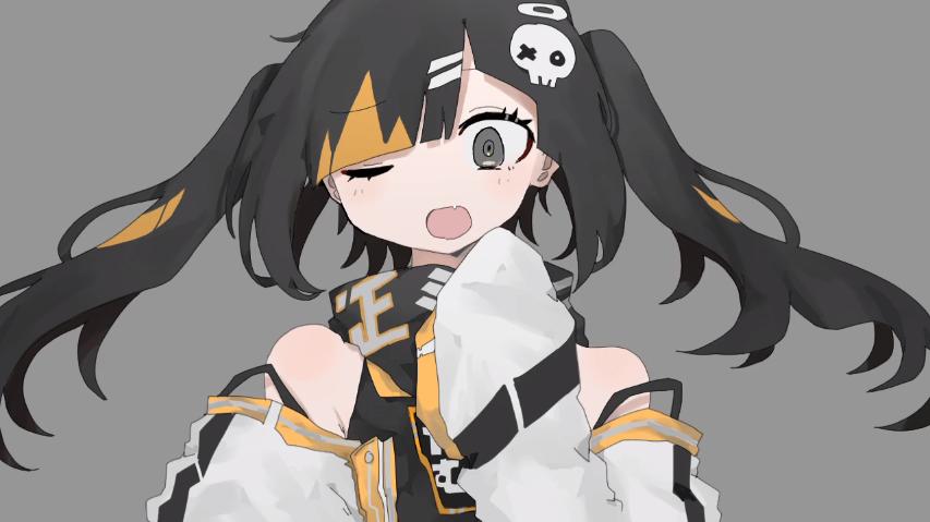 ナンマイダ (Nanmai da)