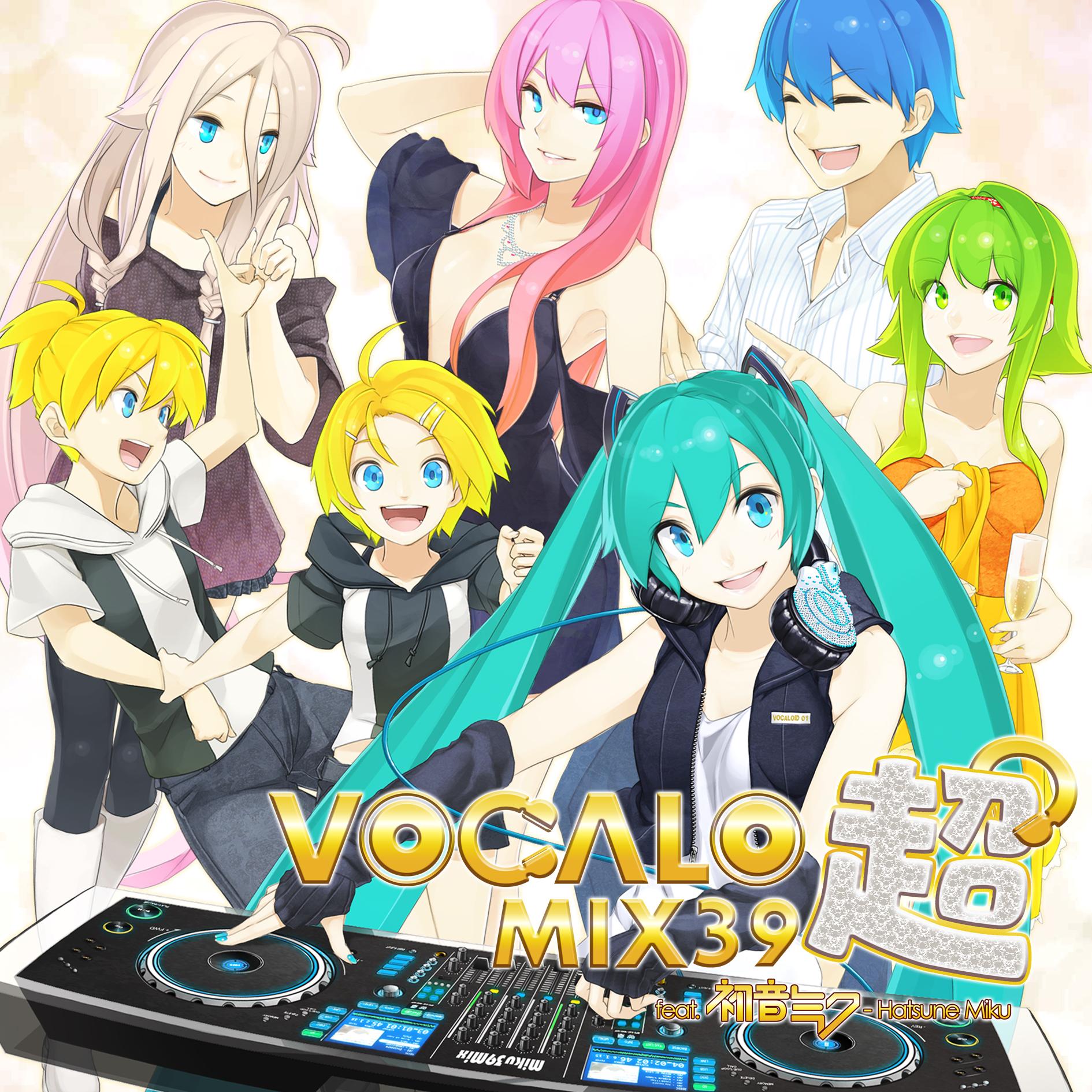 ボカロ超ミックス feat. 初音ミク (Vocaloid Choumix feat. Hatsune Miku) (album)