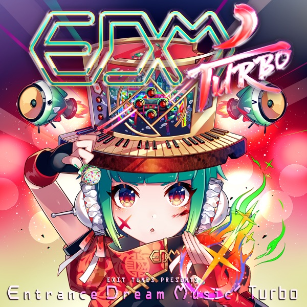 EXIT TUNES PRESENTS Entrance Dream Music'Turbo (album)