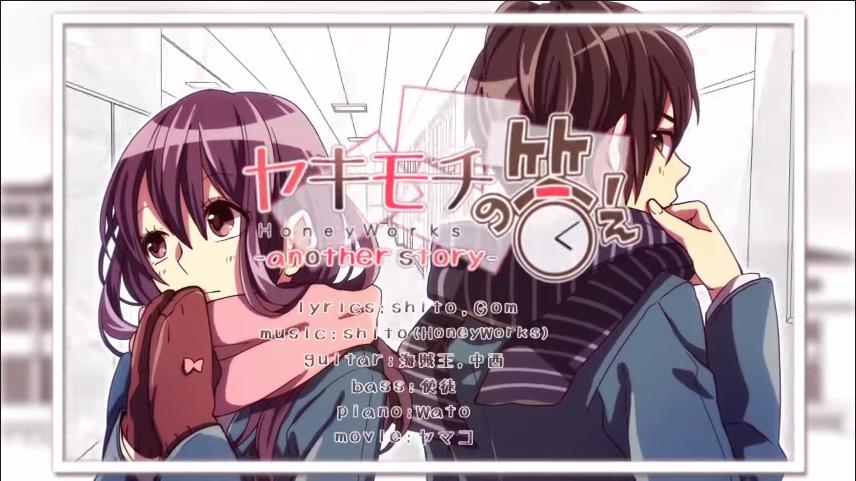 ヤキモチの答え-another story- (Yakimochi no Kotae -another story-)