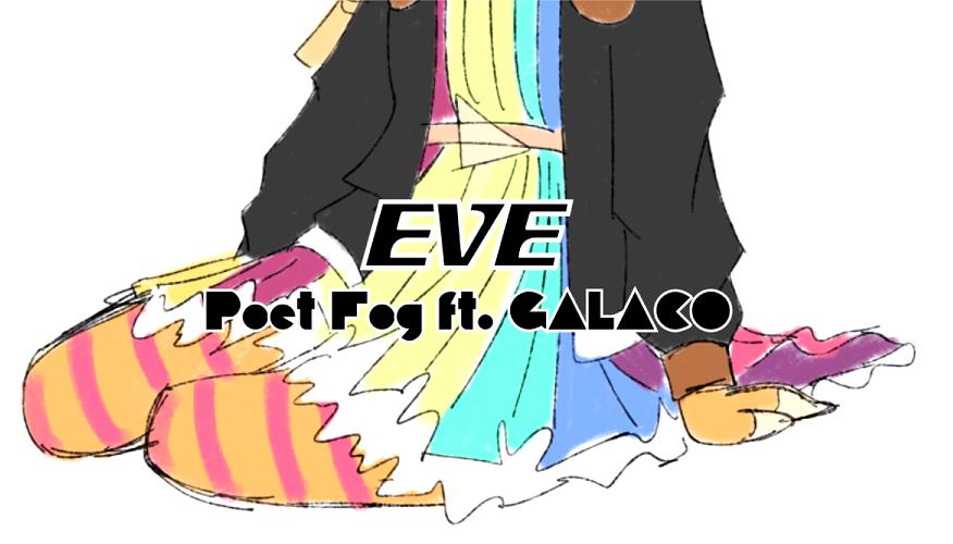 Eve/Poet Fog