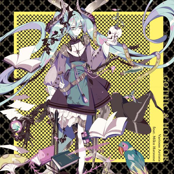 GOTHIC & HORROR (album)