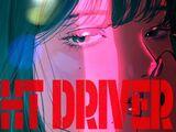 ナイトドライバー (Night Driver)