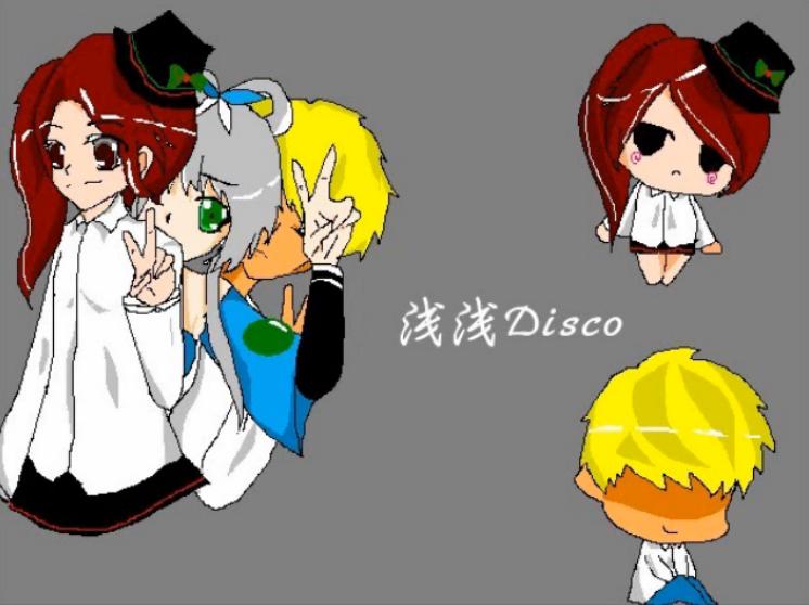 浅浅Disco (Qiǎnqiǎn Disco)