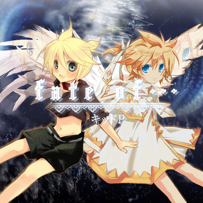 Fate of・・・ (fate of ...) (album)