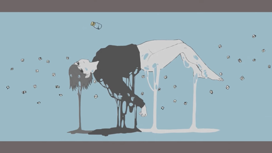 昏迷の味 (Konmei no Aji)