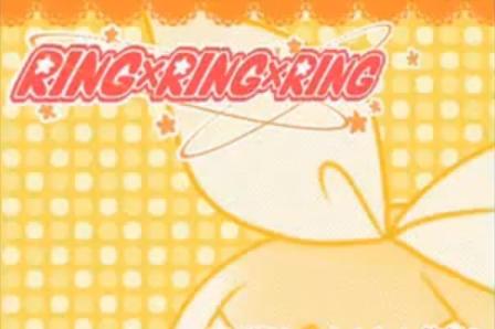 RING×RING×RING