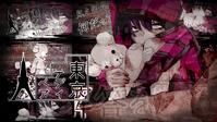 Tokyo Teddy Bear.png