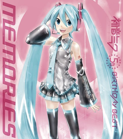 初音ミク 5thバースデー ベスト〜memories〜 (Hatsune Miku 5th Birthday Best - memories -) (album)