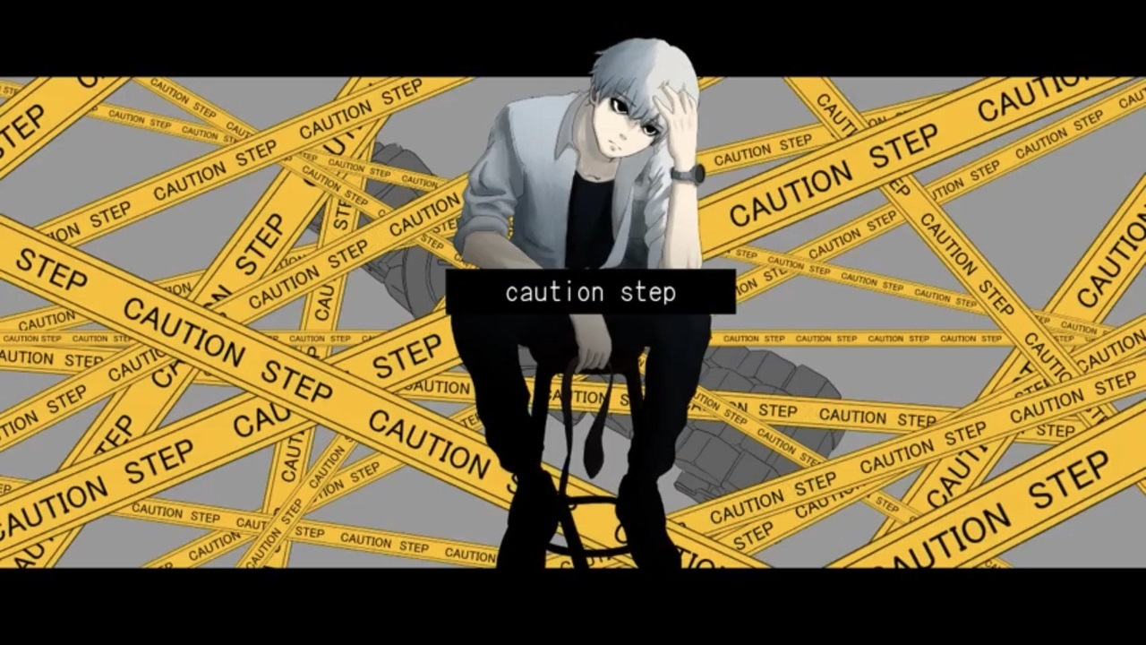 Caution step
