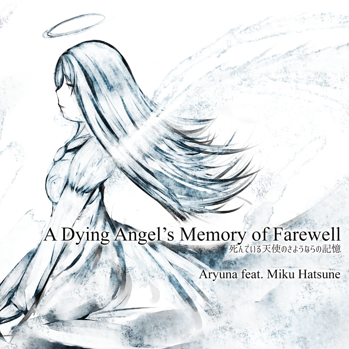 A Dying Angel's Memory of Farewell