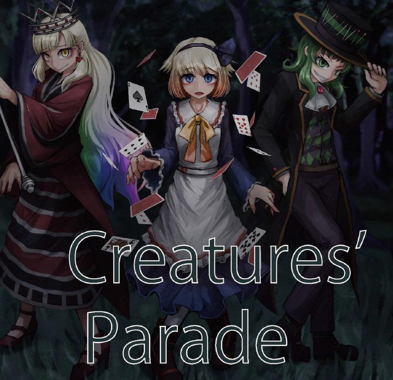 Creatures' Parade (album)