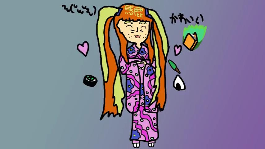 Amateur Weeaboo Girl