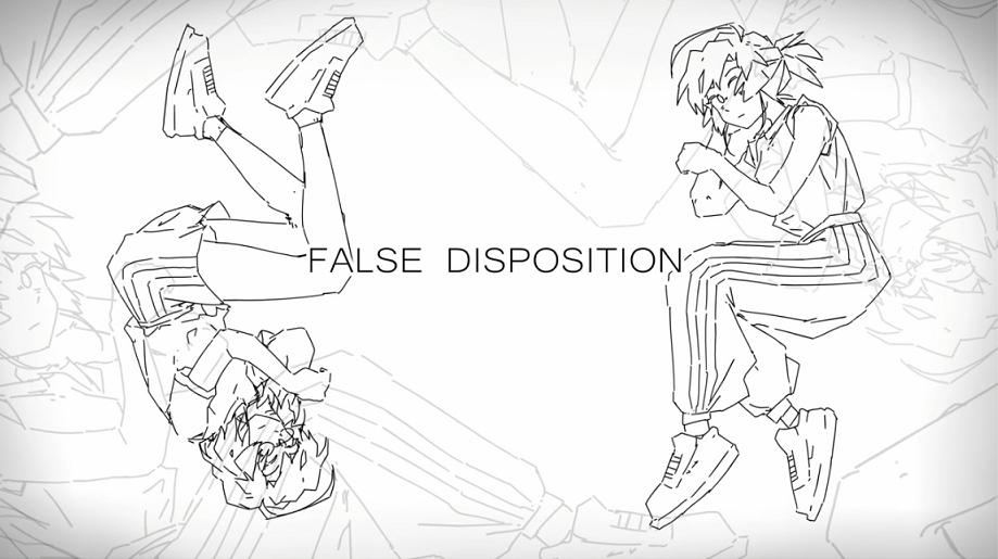 FALSE DISPOSITION