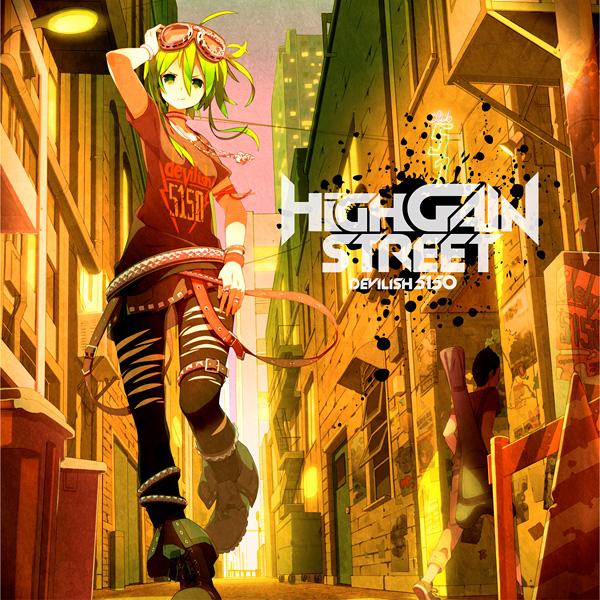 High Gain Street (album)