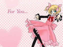 Holy Valentine.png