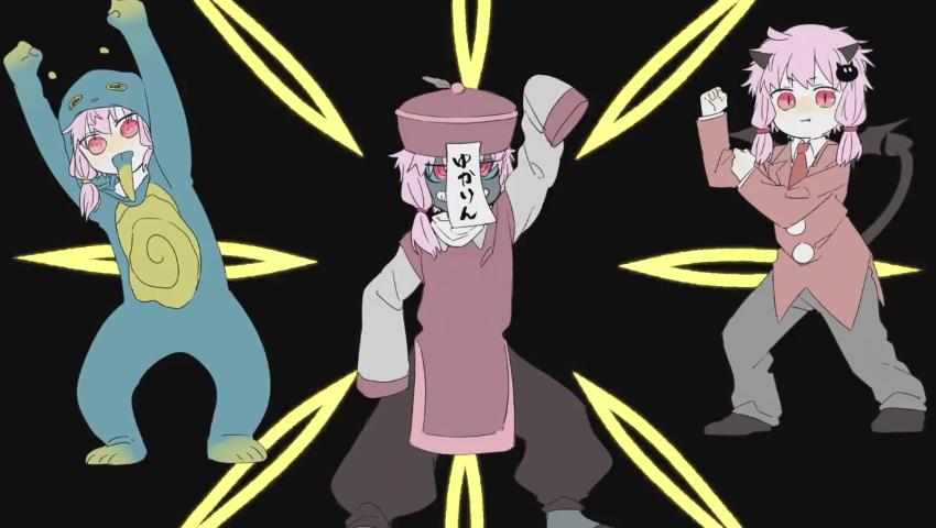 ようこそ!ハロウィンダンス講習所へ (Youkoso! Halloween Dance Koushuusho e)