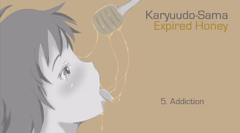Addiction/Karyuudo