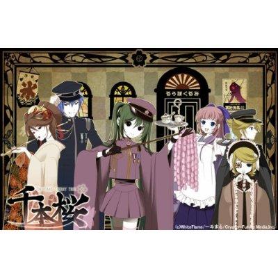 Kurousa Works feat.初音ミク -黒うさP作品集- (Kurousa Works feat.Hatsune Miku -KurousaP Sakuhinshuu-) (album)
