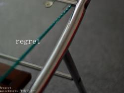Regretgogotea.png