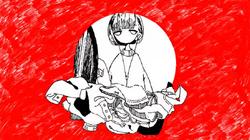 Uzu o Maku Yuugata.png