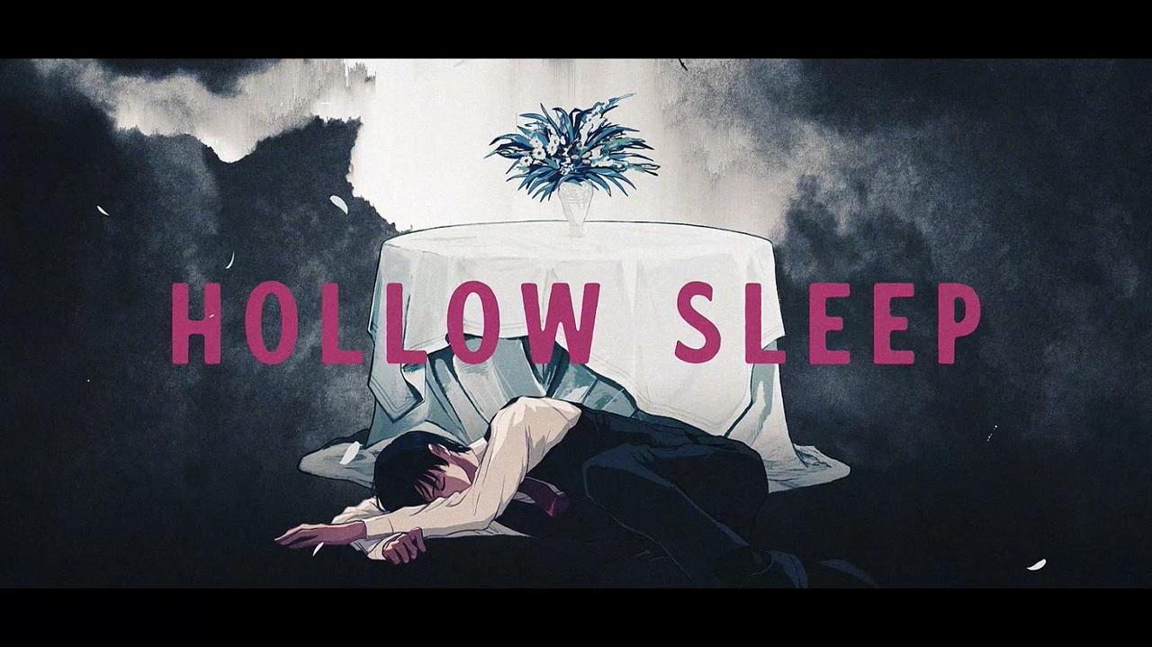 Hollow Sleep