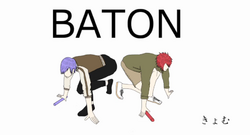BATON.png