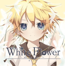 White Flower ~all my Love~.png