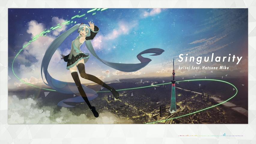 Singularity/keisei