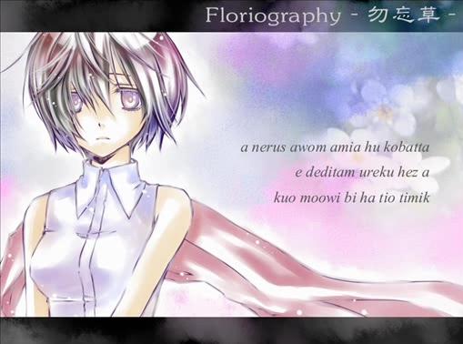 Floriography -勿忘草- (Floriography -Wasurenagusa-)