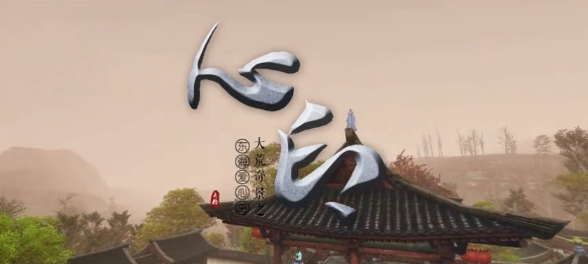 心印 (Xīn Yìn)