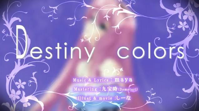Destiny colors