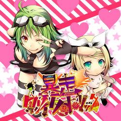 Bousou Lolita Horikku.jpg
