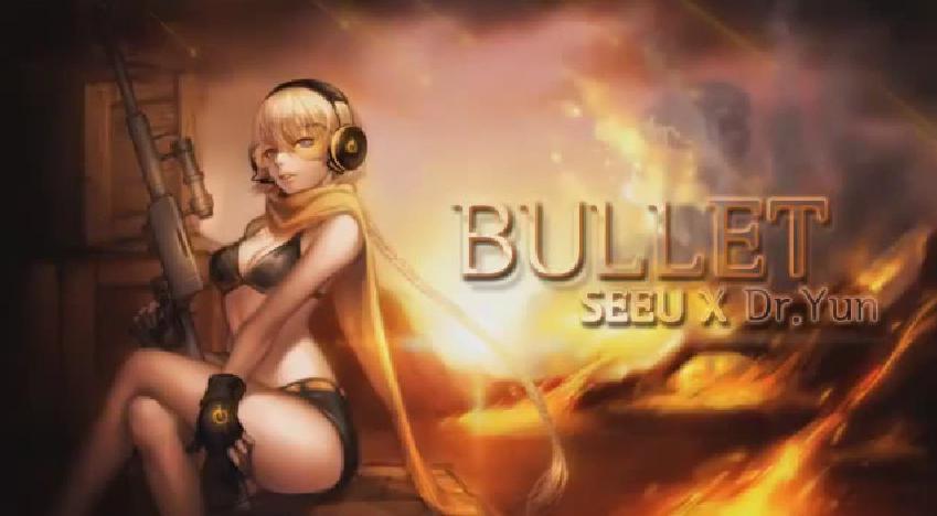 Bullet/Dr. Yun