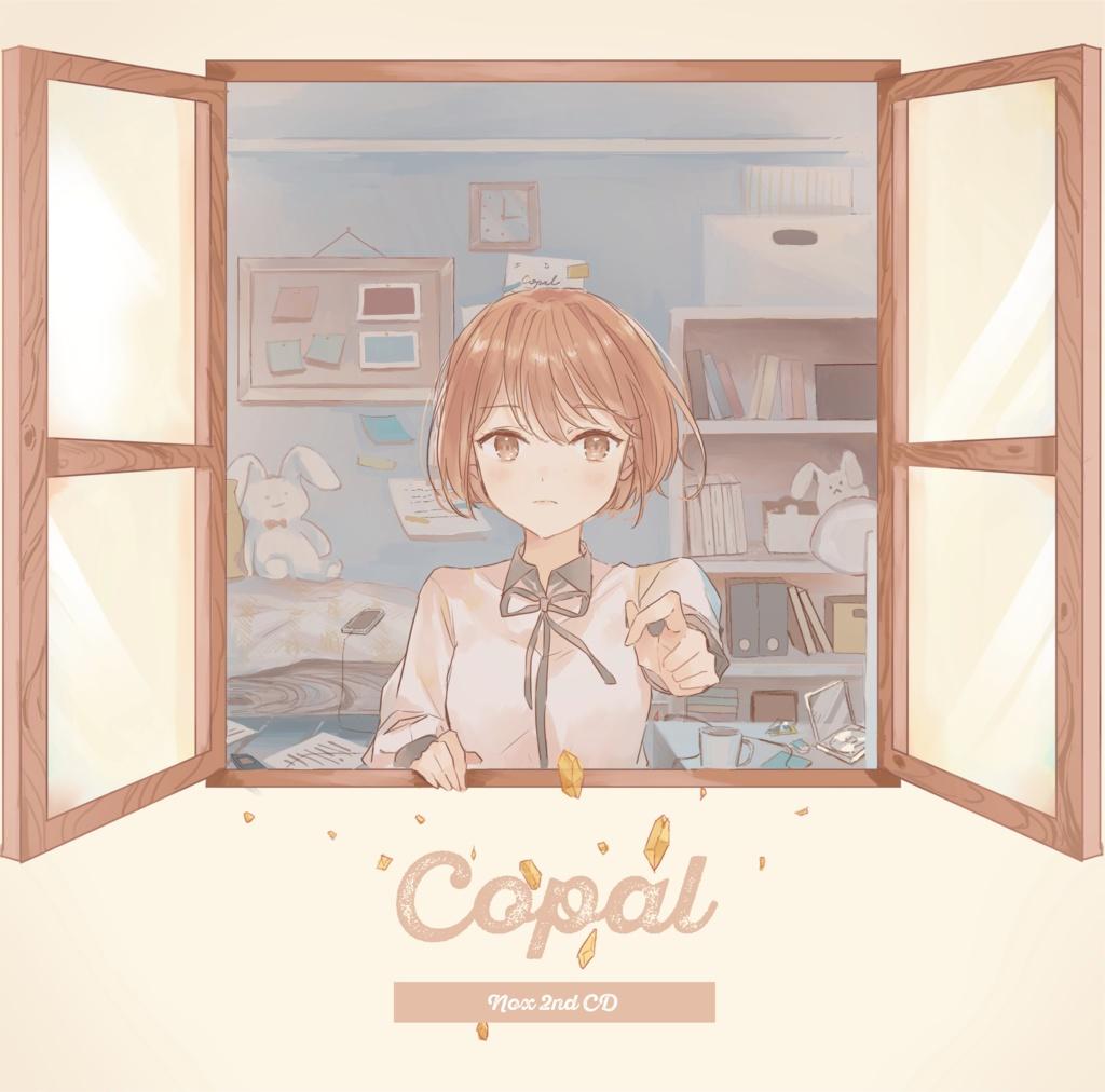 Copal (album)