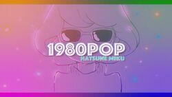 1980popemon.jpg