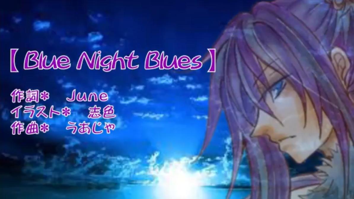 Blue Night Blues