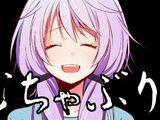 幸せになれる隠しコマンドがあるらしい (Shiawase ni Nareru Kakushi Command ga Arurashii)
