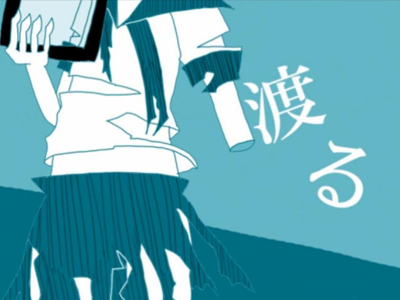 3日前の留守番電話 (3-kamae no Rusuban Denwa)