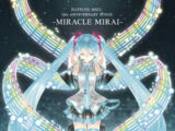HATSUNE MIKU 10th ANNIVERSARY SONGS -ミラクルミライ- (HATSUNE MIKU 10th ANNIVERSARY SONGS -Miracle Mirai-) (album)