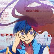Fuyukinisemono