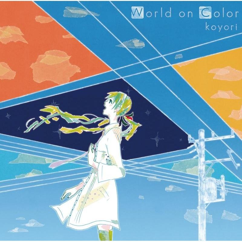 World on Color (album)