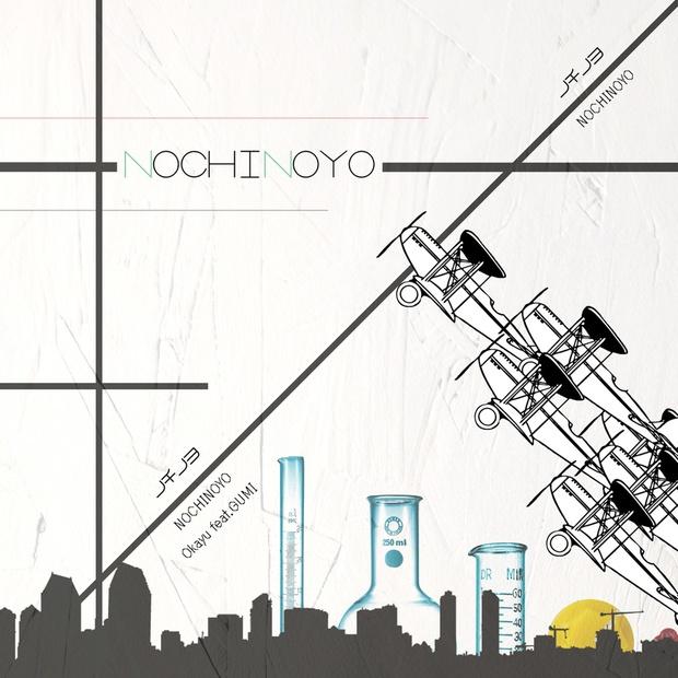 NOCHINOYO (album)